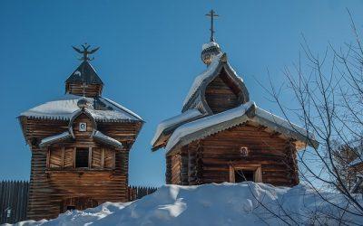 destinatii Irkutsk